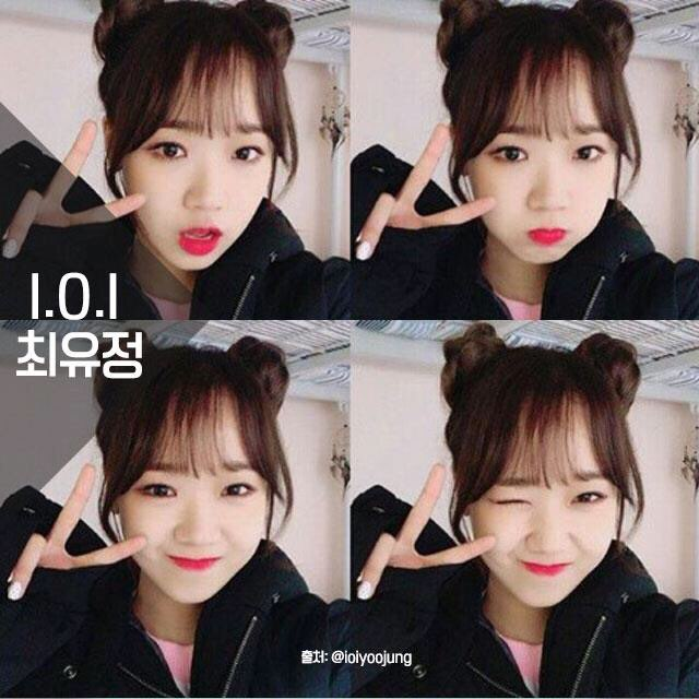 korean kpop girl group idol ioi choi yoojung space bun idol hair trends hairstyle for girls women kpopstuff