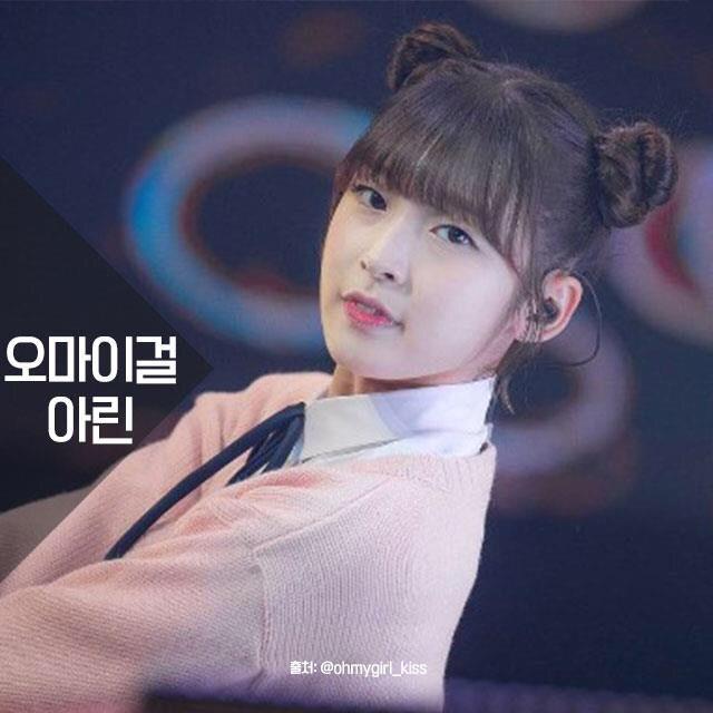 Korean kpop girl group oh my girl rookie arin korean hairstyles for girls trending space bun hair kpopstuff