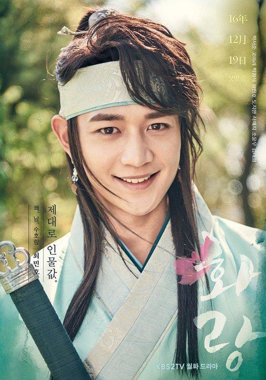 korean boy band group kpop idol shinee choi minho hwarang actor historical hairstyles for guys kpopstuff