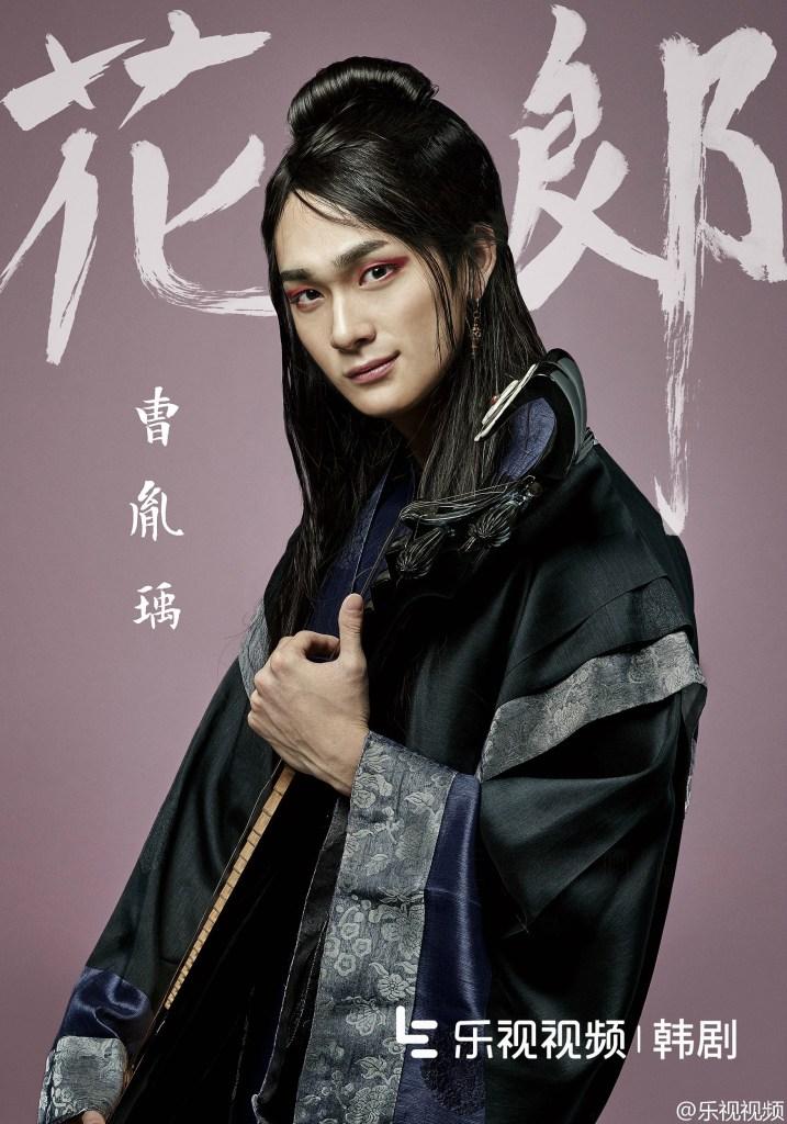 korean kdrama actor jo yoon woo hwarang hairstyles for guys historical kpopstuff