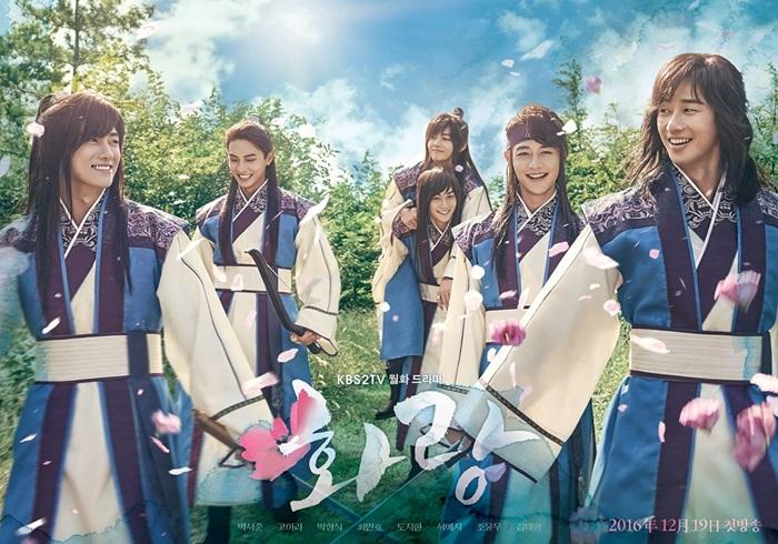 korean drama kdrama hwarang flowering knights actors character stills poster historical hairstyles for guys kpopstuff