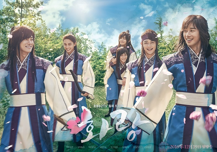 korean drama kdrama hwarang flowering knights actors character stills poster historical hairstyles for guys kpopstuff