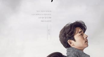 korean kdrama goblin actor gong yoo parting perm hairstyle hair for guys kpop idol kpopstuff