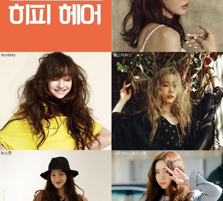 korea korean drama kdrama kpop idol actresses long wavy curly loose waves boho hair hippie hairstyles for girls kpopstuf trending 2017 hair
