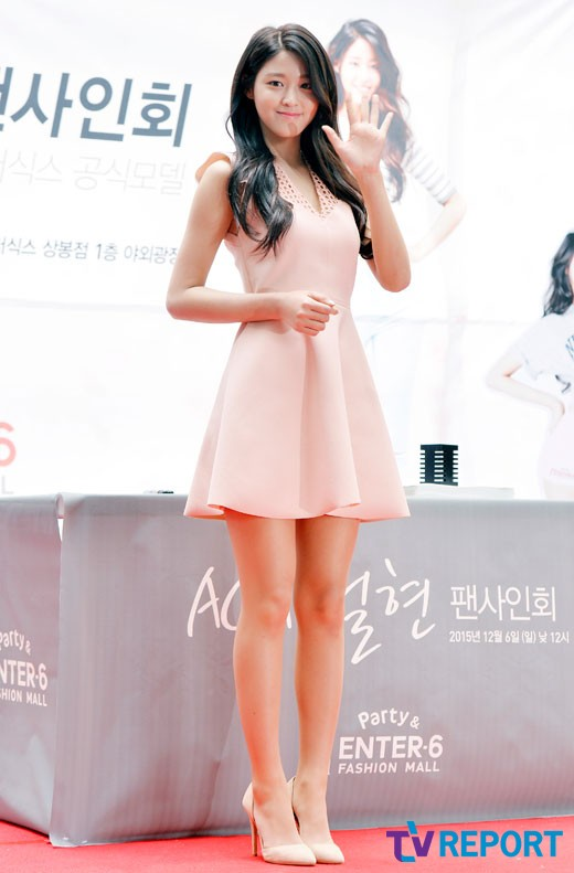 Aoa seolhyun 39 s dress fashion kpop korean hair and style Style me pink fashion show
