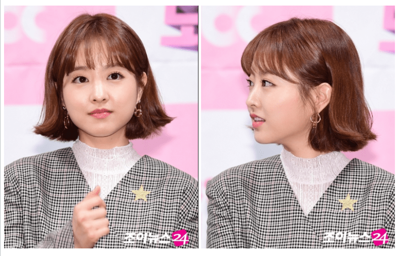 Kdrama Hairstyles Archives Kpop Korean Hair and Style