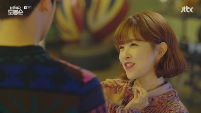 korea korean drama actress kdrama strong woman do bong soon-park bo young's hairstyle short permed c-curls hair hairstyles for girls kpopstuff ep 3