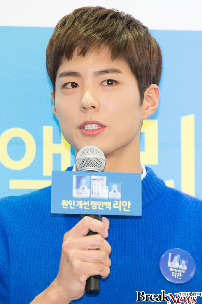 korea korean drama kdrama actor park bo gum's dandy cut hairstyle haircut two block hair for men guys kpopstuff