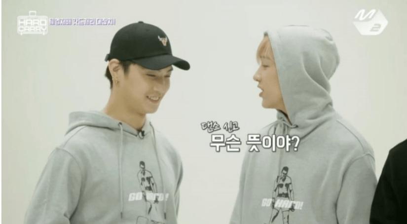 korea korean kpop idol boy band group Got7's hard carry hoodies go hard sweatshirt grey casual streetwear fashion looks for guys kpopstuff