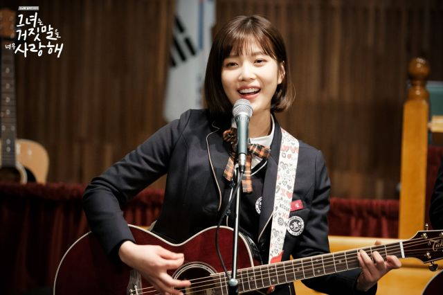 korea korean kpop idol girl band group red velvet joy's the liar and his lover hairstyle kdrama short haircut hairstyles for girls kpopstuf