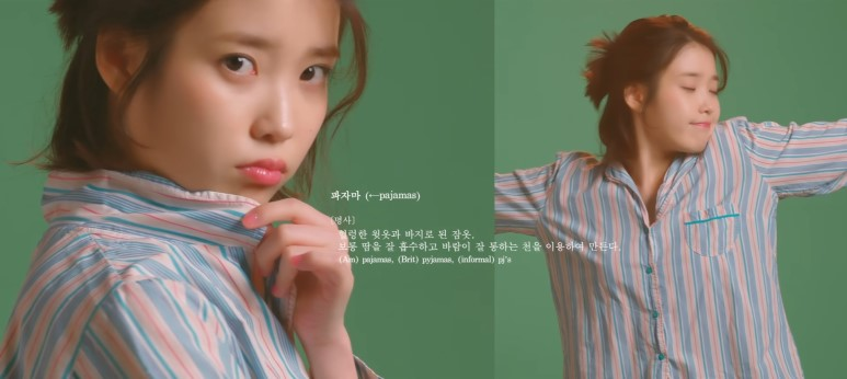 Iu S Palette Hairstyles From The Mv Kpop Korean Hair And