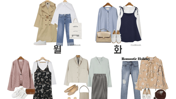 korea korean kpop idol girl group band kdrama actress streetwear fashion casual looks outfit ideas for april 7 different looks style for girls kpopstuff main
