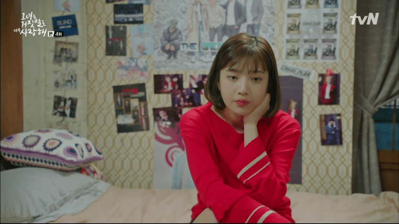 korea korean kpop idol girl group band red velvet joy's outfit looks liar and his lover kdrama actress red sleeved shirt ep 4 fashion style outfit girls