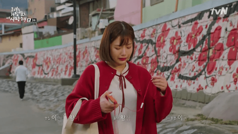 korea korean kpop idol girl group band red velvet joy's outfit looks liar and his lover kdrama actress ribbon blouse fashion styles outfit girls kpopstu