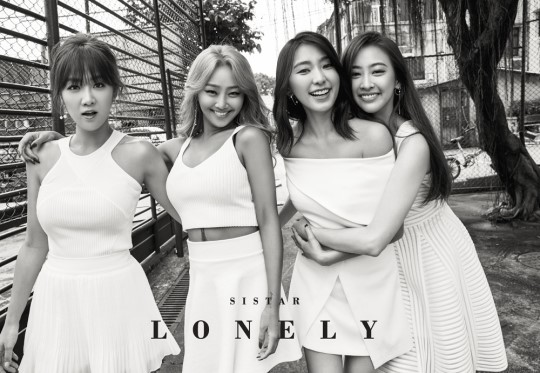 korea korean kpop idol girl group band sistar's hairstyles latest soyou hyorin dasom bora disband spring summer hair for girls kpopstuff