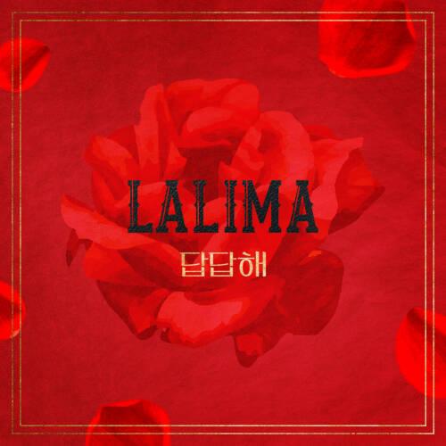 LA LIMA - No Answer iTunes Plus M4A