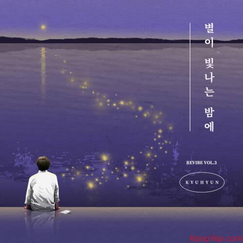 KYUHYUN - On A Starry Night (REVIBE Vol.3) rar