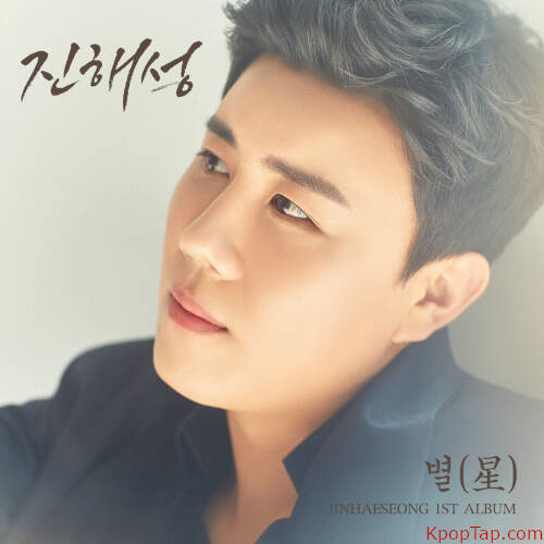 Jin Hae Seong - Star rar