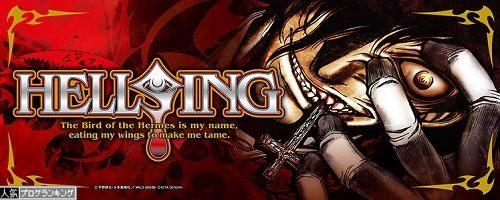 hellsing-end