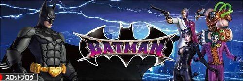 batman-dahou