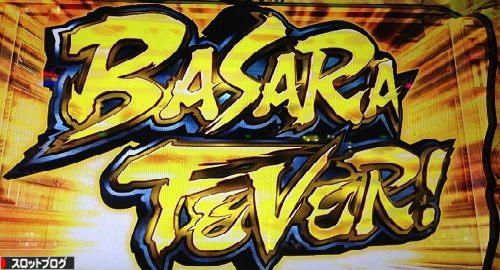 戦国BASARA3バサラフィーバー