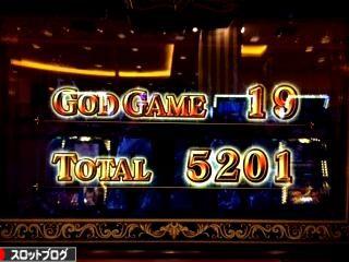 ミリオンゴッド 神々の凱旋 通算4度目のGOD揃い&出現確率
