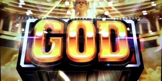 ミリオンゴッド 神々の凱旋 通算5度目のGOD揃い&GOD出現率