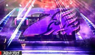 アナゴ天井手前で当って謎ハーデスから+700G→紫7→冥王揃い→