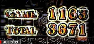バジリスク3でフリーズなしのプレミアムバジリスクチャンス…