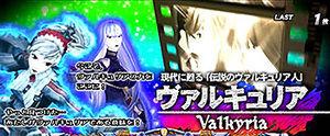 戦場のヴァルキュリア スロット/スペック解析~スペシャルがアツいART機~