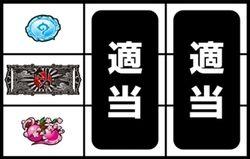 大神~回胴編~ スペック解析~CZ天井搭載の遊びやすいART機~