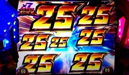 ウルトラセブンで7倍チャレンジ「セブンアタック」炸裂ー(負けたけど…