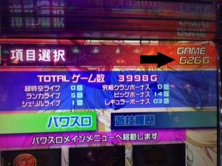 data-20140510