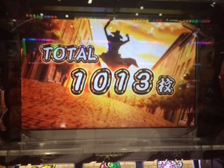 data-20140511