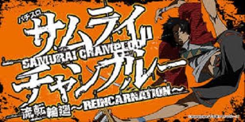 samuraichamploo-analyze