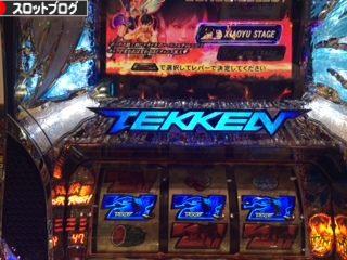 tekken3-hatsuuchi-3