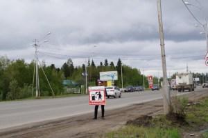 16 июня 2018 года. Акции протеста против повышения цен на бензин
