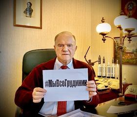 28 ноября лиде КПРФ дал старт интернет-акции #МыВсеГрудинин одновременно во всех своих аккаунтах.