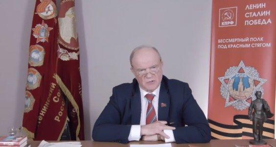 kprf-ugra