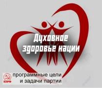 logo-13-zdorove-nacii