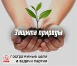 logo-16-yekologiya