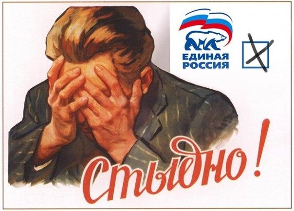 """Правление """"Газпрома"""" выплатило себе 2,1 млрд рублей фоне рекордного за 19 лет убытка"""