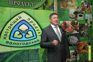 Ответы губернатора и правительства области на вопросы фракции КПРФ