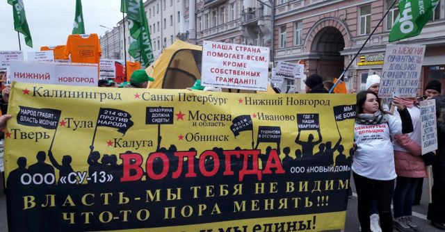 Очередной пшик команды губернатора Кувшинникова? Дома обманутых дольщиков в Вологде не достраиваются: власти не выполняют обязательства перед инвесторами.