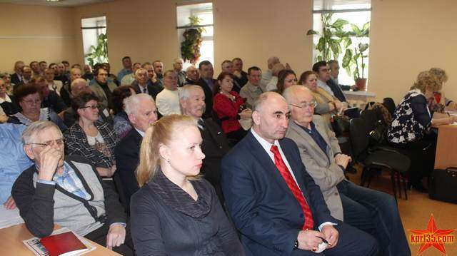 XVIII  отчетная конференция Вологодского областного отделения КПРФ