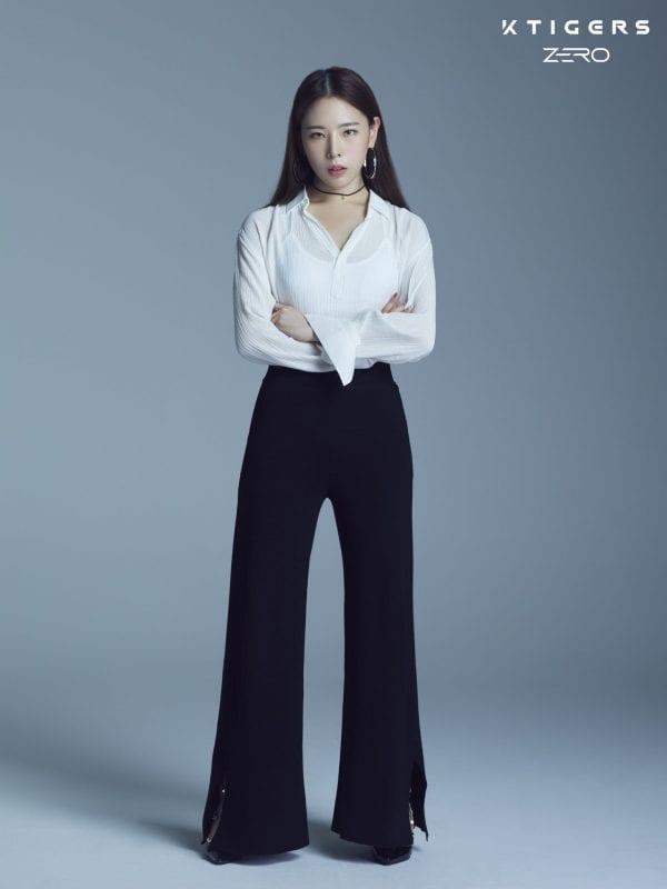 Eunjae- K-TIGERS ZERO