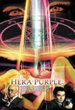 Hera Purple / 2001年