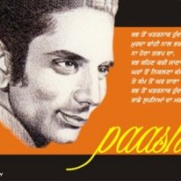 Remembering a radical poet , Paash who died on March 23 for opposing fanaticism