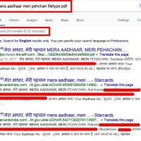 Mera Aadhaar Meri Pehchan- Just google to get #Aadhaar Data   #AadhaarLeak