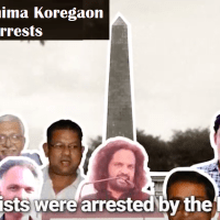 Bhima Koregaon Case: How 2-minute Phone Call Keeps Jailed Activists In Touch With Families